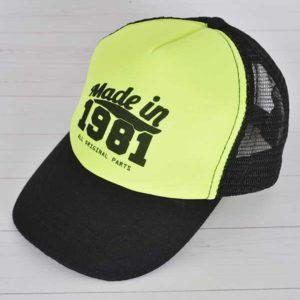 Cappellino personalizzato estivo. Perfetto per ogni occasione. Personalizzabile con foto frasi disegni o loghi.